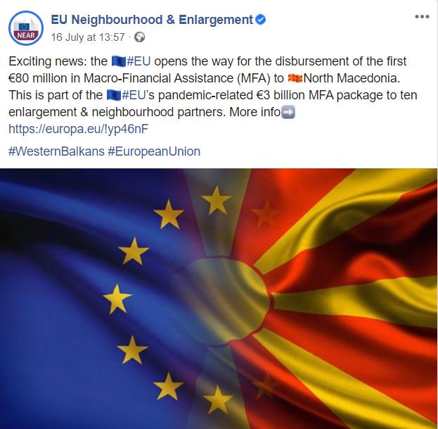 Договорен првиот пакет 80 милиони евра макрофинансиска помош од ЕУ