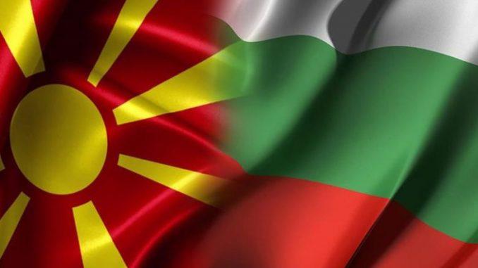 Бугарија со официјална блокада на нашиот пат кон ЕУ
