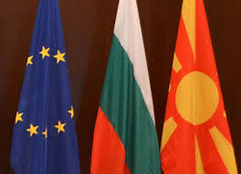 Како понатаму по ветото од соседна Бугарија?